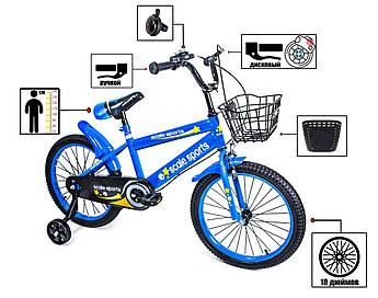 """Велосипед 18"""" Scale Sports Синий T20, Ручной и Дисковый Тормоз"""