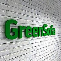 """Слово из пенополистирола """"GreenSofa"""". Декоративная надпись на стену размером 2500х500х50 мм"""