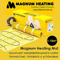 Комплект нагревательного мата двужильного MAGNUM Mat от 1,0 м.кв. (150 Вт.) до 10,00 м.кв. (1500 Вт.)