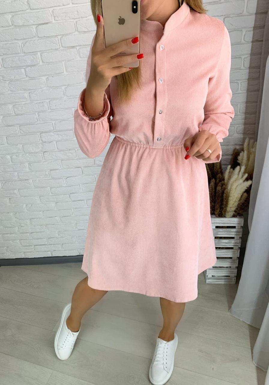 Модное платье из вельвета, офисно-деловое Пудра