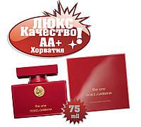 Dolce gabbana The One Collector's edition Хорватия  Люкс качество АА++ Дольче Габбана Зе Ван Коллектор Эдишн