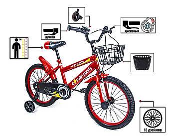 """Велосипед 18"""" Scale Sports Красный T20, Ручной и Дисковый Тормоз"""