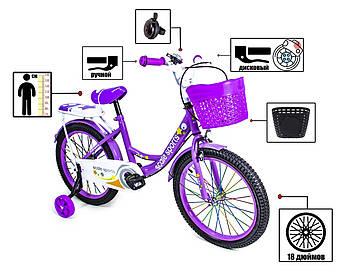 """Велосипед 18"""" Scale Sports Фиолетовый T18, Ручной и Дисковый Тормоз"""