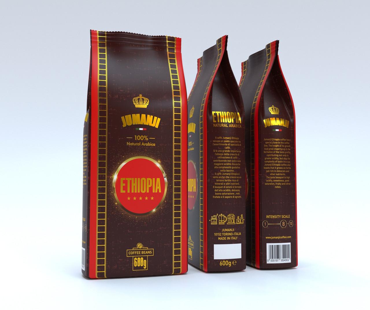 Jumanji Ethiopia 600 р. зерно