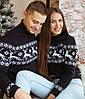 Мужской вязаный  рождественский свитер Гольф/ Джемпер (Синий)