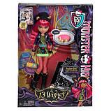 Кукла Monster High Хоулин Вульф из серии 13 Желаний, фото 6