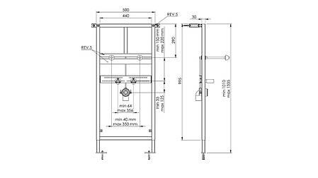 Система інсталяції для умивальника Alcora ST1100, фото 2