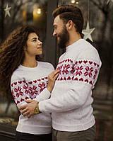 Мужской вязаный  рождественский свитер (Валентинка)