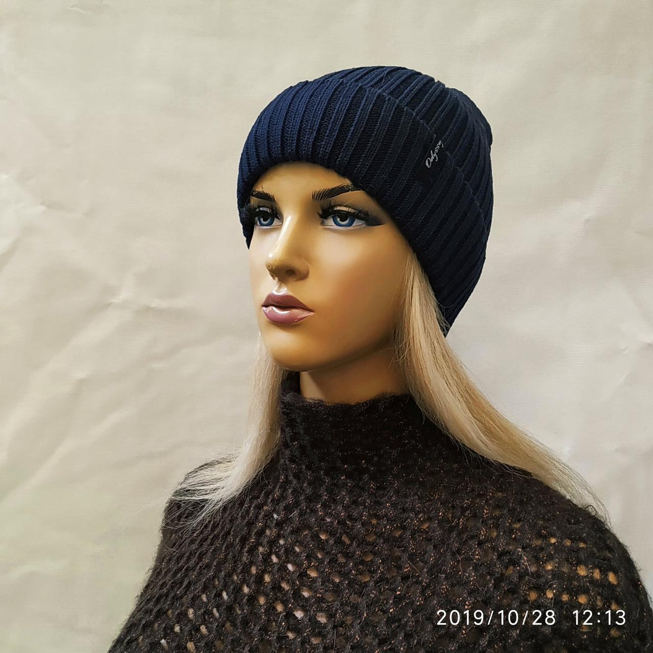 Молодежная шапка  Майкл ODYSSEY   44200 синий