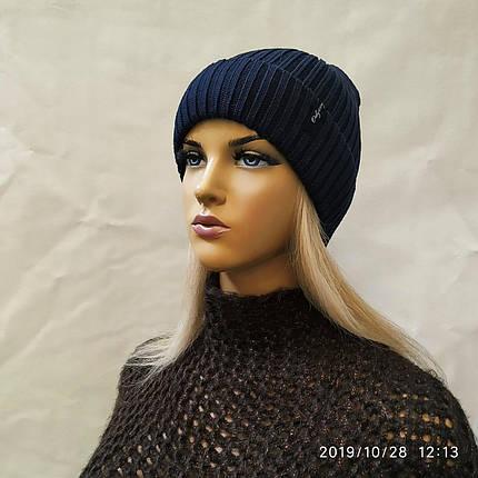 Молодежная шапка  Майкл ODYSSEY   44200 синий, фото 2