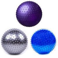 Мяч для фитнеса 65 см массажный фиолетовый + насос Фитбол