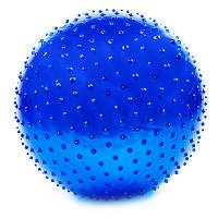 Мяч для фитнеса 65 см массажный фиолетовый + насос Фитбол Синий
