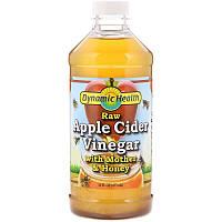 Dynamic Health Laboratories, Органічний яблучний оцет з медом (пляшка скло) (473 мл)
