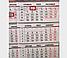 Календарь квартальный (3-пружинный) Евро монеты 2021, фото 2