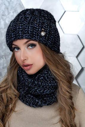 Комплект (шапка и снуд-хомут) Flirt Манго One Size черно-синий1015, фото 2