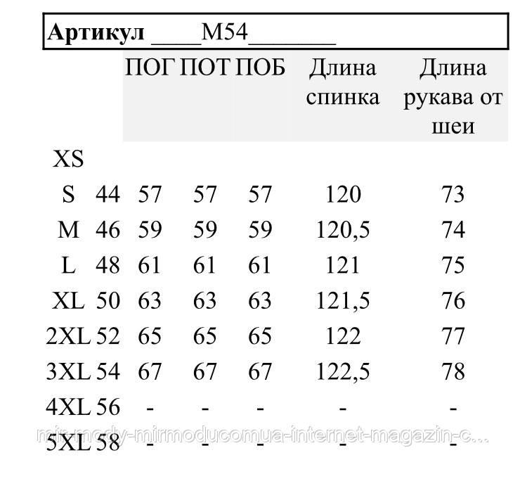 izobrazhenie_viber_2020_10_08_16_09_48.jpg