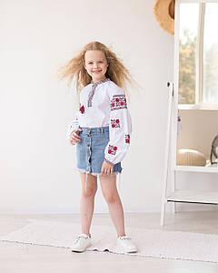 Вышитая блузка для девочки с длинным рукавом с цветочным орнаментом «Розочки»