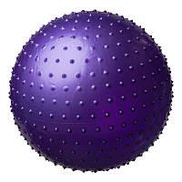 Мяч для фитнеса 65 см массажный серебро + насос Фитбол Фиолетовый
