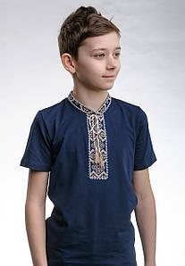 Детская футболка с вышивкой в украинском стиле «Казацкая (бежевая вышивка)»