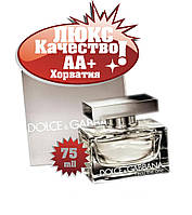 Dolce gabbana The One l`eau Хорватия Люкс качество АА++ Дольче Габбана Ле Зе Ван