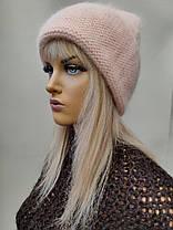 Шапка С пайетками Карина FAN CAP 2002 пудра, фото 2