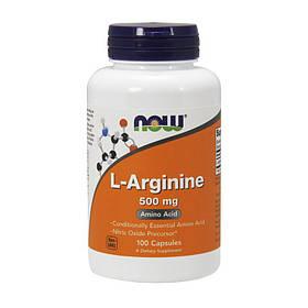 Л-Аргінін Now Foods Arginine 500 mg (100 капсул) нау фудс