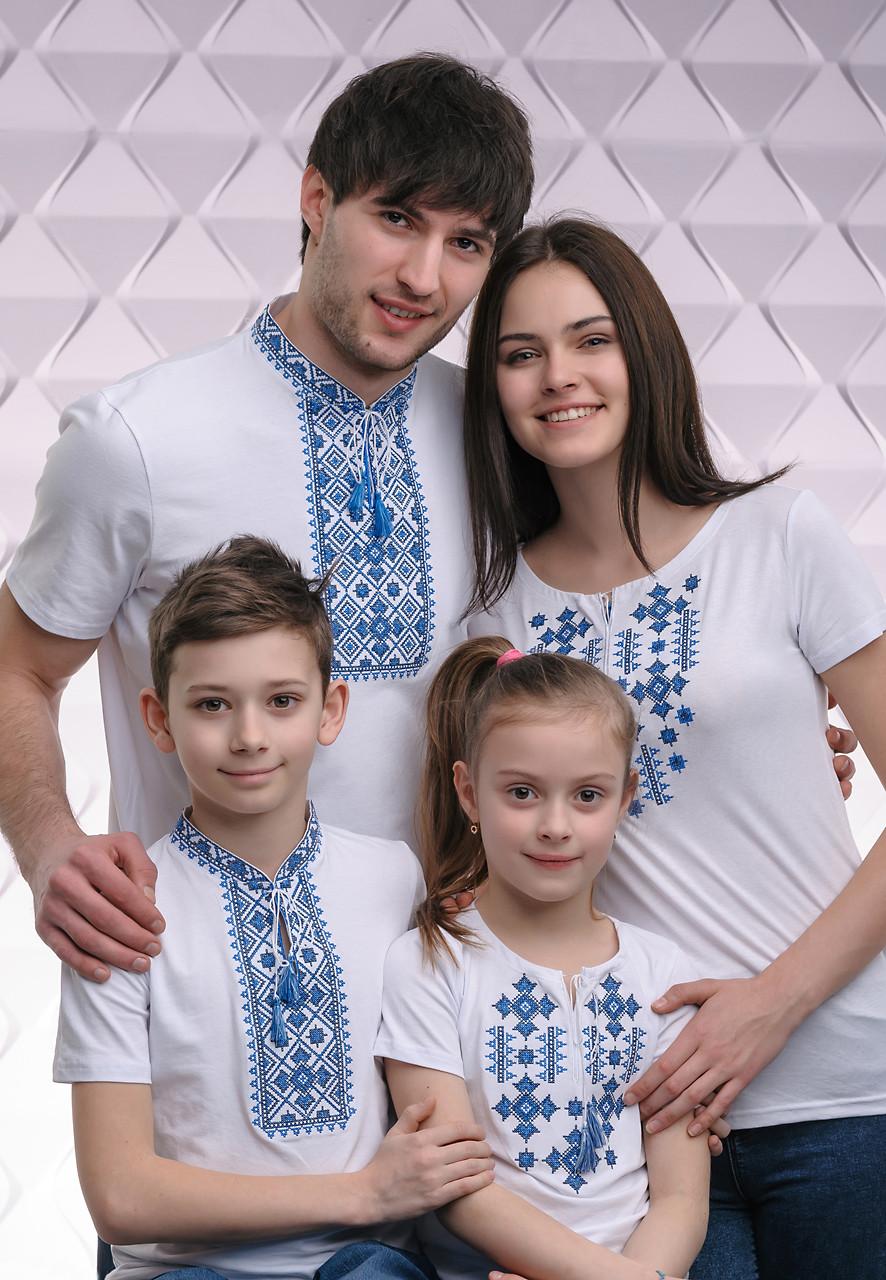 Комплект вишитих футболок білого кольору із синьою вишивкою «Зоряне Сяйво»