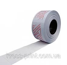 Етикет-стрічка 26*16мм /900/пряма біла /Printex