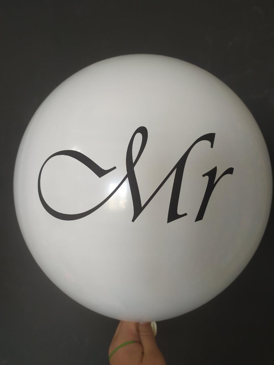 """Кулька пастель Білий 19"""" GEMAR з чорним принтом Mr ТМ Star"""""""