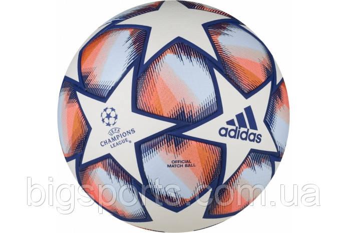 Мяч футбольный Adidas Finale 20 Omb (арт. FS0258)
