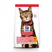 Сухий корм Hills Science Plan Feline Adult Light Курка 1.5 кг