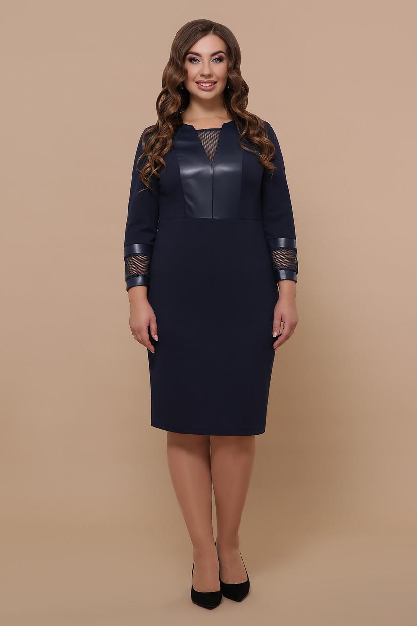GLEM платье Дениз-Б д/р
