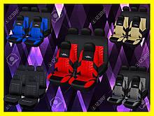Универсальные чехлы на сидень авто полный комлект Красный цвет