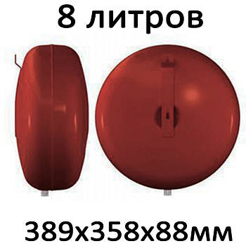 Расширительный бак плоский DGN Reflex 8