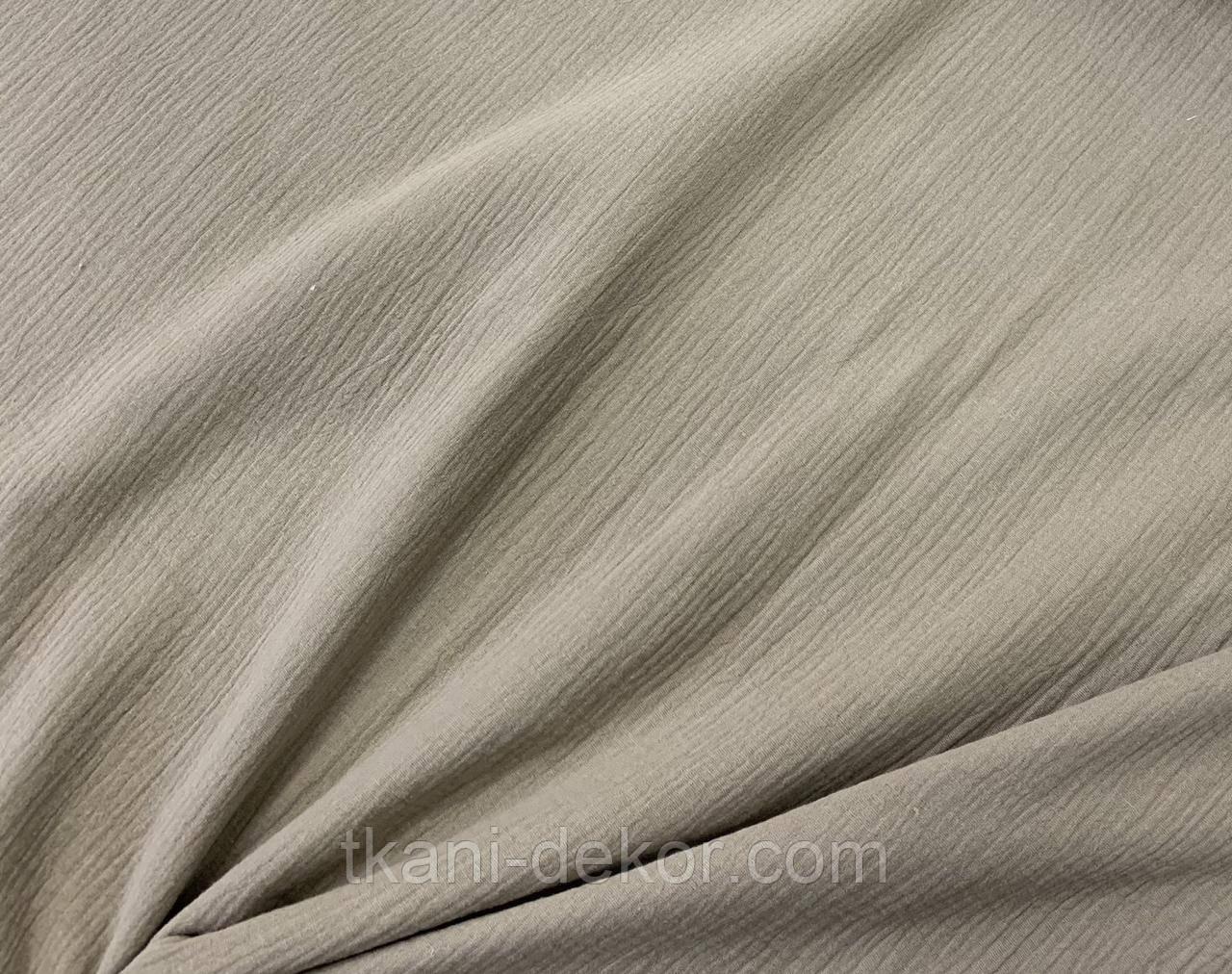 Муслин (хлопковая ткань) жатка капучино однотон (ширина 1,35 м)