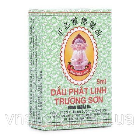 Лечебный бальзам-масло (Dau Phat Linh Truong Son) (5 ml)