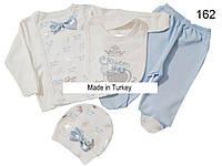Детский набор для новорожденных 4 предмета: распашонка, ползунки, шапочка, слюнявчик - 56 см