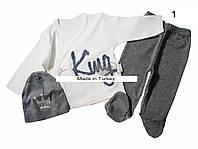 Детский набор для новорожденных 3 предмета: распашонка, ползунки, шапочка - 56 см