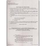 ДПА 4 клас 2021 Українська мова 24 варіанти Авт: Сапун Г. Вид: Підручники і Посібники, фото 2