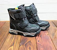 Теплые термо ботинки для мальчика Том.м