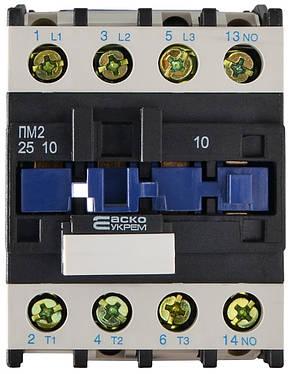 Пускач ПМ 2-25-10 M7 220B (LC1-D2510) Аско, фото 2