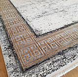 Красивий багатий килим в стилі модерн з візерунком версаче під золото, фото 7