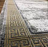 Красивий багатий килим в стилі модерн з візерунком версаче під золото, фото 10
