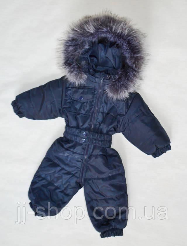 Детский зимний комбинезон для мальчика