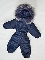 Детский зимний комбинезон для мальчика от 0 до 1.5 года сдельный, темно-синий, фото 1