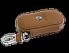 Ключница SKODA, кожаная автоключница с логотипом  ШКОДА (коричневая 22001), фото 5