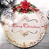 Блюдо круглое керамическое Merry Christmas 35,5 см