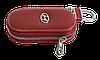 Ключница HYUNDAI, кожаная автоключница с логотипом  ХЮНДАЙ (красная 10015), фото 2