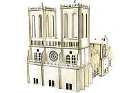 Дерев'яний конструктор Собор Паризької Богоматері | Woodzle | 202 деталі