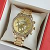 Женские наручные часы золотого цвета на браслете Rolex золотистый циферблат, дата - код 1765
